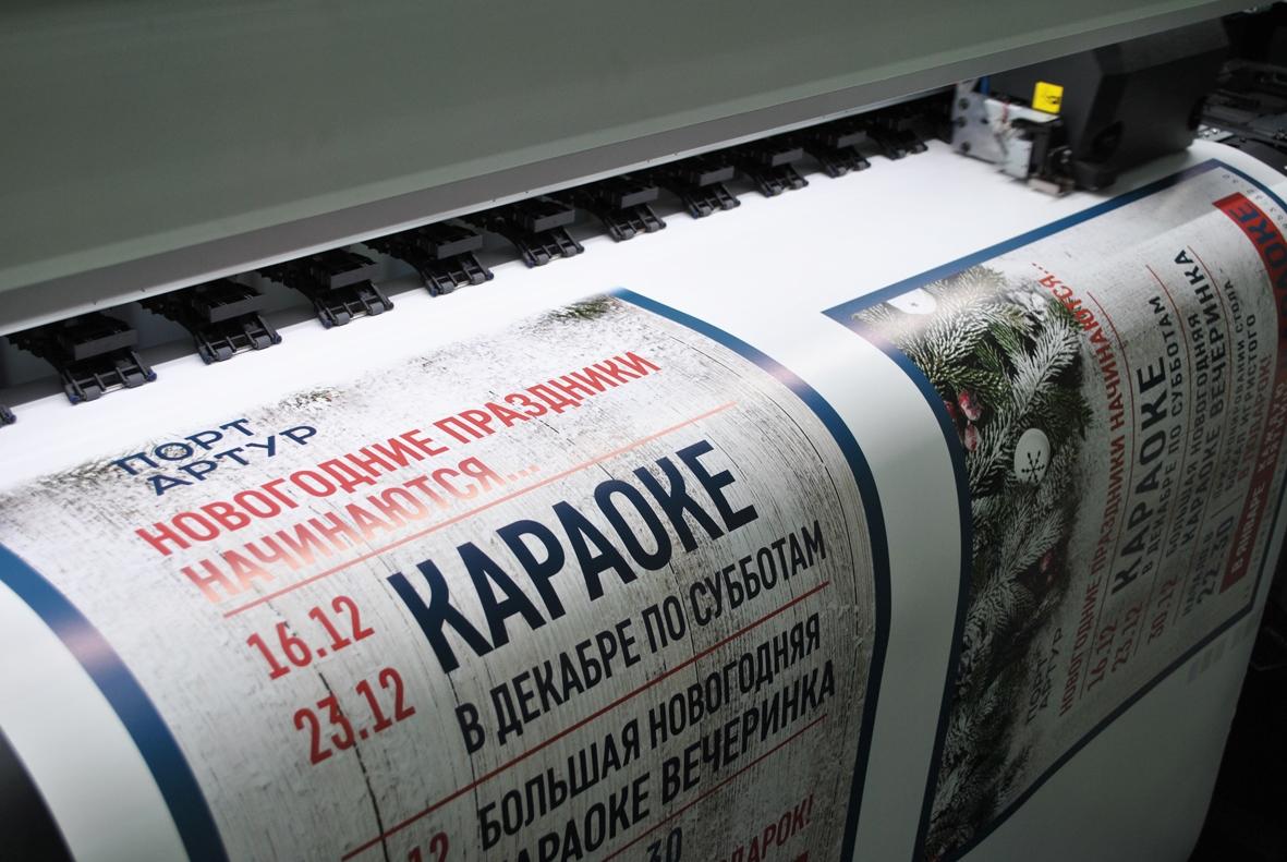 печать плакатов на фотобумаге процессе немного